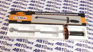 Ключ динамометрический шкальный 1/2 АвтоДело