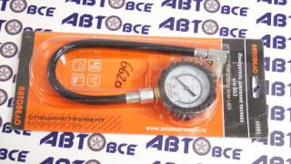 Измеритель давления топлива ВАЗ АвтоДело