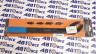 Ключ для фиксации шкивов регуоируемый 420мм АвтоДело
