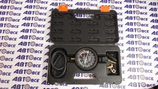 Измеритель давления и вакуума топлива АвтоДело