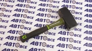 Кувалда с фибергласовой ручкой 200кг ДелоТехники