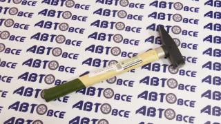 Молоток слесарный с деревянной рукояткой 300г ДелоТехники