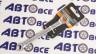 Ключ разрезной 10*11 мм прокачной АвтоДело