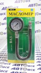 Измеритель давления масла Орион НПП