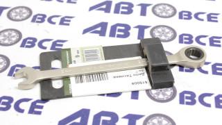 Ключ комбинированный трещоточный 9мм ДелоТехники