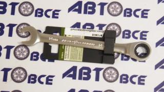 Ключ комбинированный трещоточный 14мм ДелоТехники