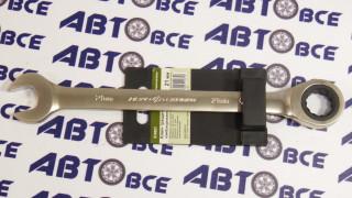 Ключ комбинированный трещоточный 21мм ДелоТехники