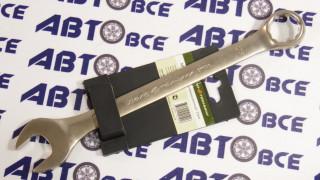 Ключ рожково-накидной 23 мм ДелоТехники