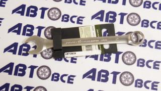 Ключ рожково-накидной 15 мм ДелоТехники