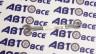 Ключ рожково-накидной 12 мм ДелоТехники
