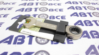 Ключ комбинированный трещеточный короткий 13мм ДелоТехники