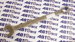 Ключ комбинированный 36мм ДелоТехники