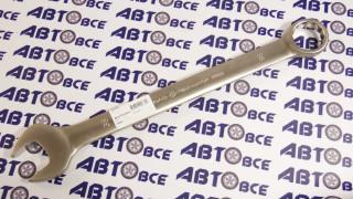 Ключ комбинированный 38мм ДелоТехники
