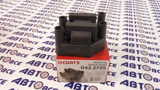 Катушка зажигания (модуль большой) 8 и 16v - 1.5 ВАЗ-2110-12 СОАТЭ