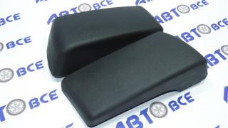 Накладка бампера (клыки) ВАЗ-2105 задние