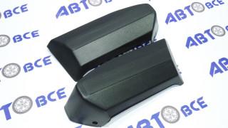 Накладка бампера ВАЗ-2106 (клык) 2 шт