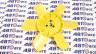 Крыльчатка вентилятора ВАЗ-2101-07-2121 (6 лопостей) Сызрань