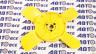Крыльчатка вентилятора ВАЗ-2101-07-2121 (4 лопасти) Сызрань