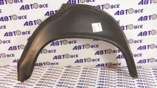 Арка наружная заднего колеса левая ВАЗ-2101-2107 Самара