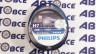 Лампа (галоген) H7 Racing Vision +150% 12V BOX  PHILIPS