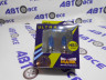Лампа (галоген) HB3/9005 65W Ultra P20d Super White +30% Маяк