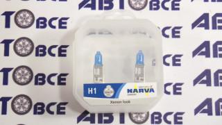 Лампа (галоген) H1 4100k 12V 55W Range Power NARVA
