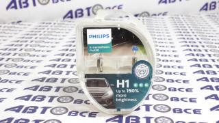 Лампа (галоген) H1 12V-55W+150% X-treme Vision Pro150 (к-т 2шт) увел.ресурс PHILIPS