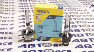 Лампа XENON D2R 5000K CLEARLIGHT