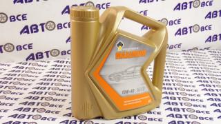Масло моторное 10W40 (полусинтетическое) SG/CD Роснефть MAXIMUM 4L