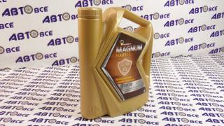Масло моторное 10W40 (полусинтетическое) CL/CF Роснефть MAGNUM 5L