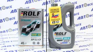 Масло моторное 10W40 (полусинтетическое) SG/CF ROLF DYNAMIC 4L