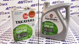 Масло моторное 10W40 (полусинтетическое) SL TAKAYAMA 4L