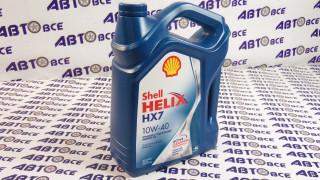 Масло моторное 10W40 (полусинтетическое) SN SHELL HELIX HX7 4L