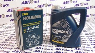 Масло моторное 10W40 (полусинтетическое) SL/CF MANNOL MOLYBDEN 4L