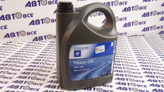 Масло моторное 10W40 (полусинтетическое) SL/CF GM 5L