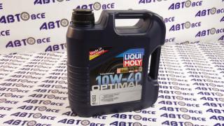 Масло моторное 10W40 (полусинтетическое) SL/CF LIQUIMOLY OPTIMAL 4L