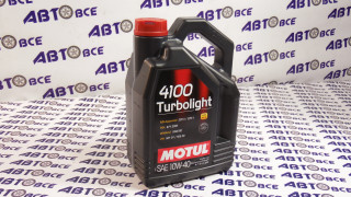 Масло моторное 10W40 (полусинтетическое) SN MOTUL TURBOLIGHT 4100 4L