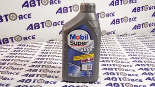 Масло моторное 10W40 (полусинтетическое) SL MOBIL SUPER 2000 1L