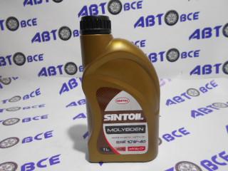 Масло моторное 10W40 (полусинтетическое) SJ/CF SINTEC MOLYBDEN 1L
