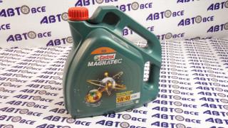 Масло моторное 5W40 (синтетика) A3/B4 CASTROL MAGNATEC 4L