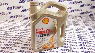 Масло моторное 5W40 (синтетика) SN SHELL HELIX ULTRA 4L
