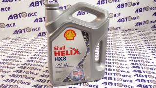 Масло моторное 5W40 (синтетика) SN SHELL HELIX HX8 4L