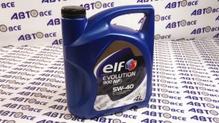 Масло моторное 5W40 (синтетика) SL/CF ELF EVOLUTION 900NF 4L