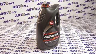 Масло моторное 5W40 (синтетика) SN/CF Лукойл GENESIS ARMOTECH 4L