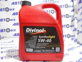 Масло моторное 5W40 (синтетика) SN/CF DIVINOL SINTHOLIGHT 5L