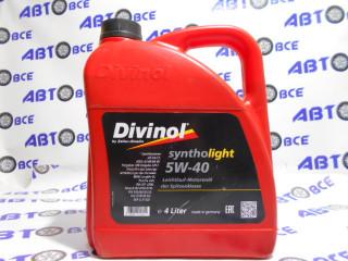 Масло моторное 5W40 (синтетика) SN/CF DIVINOL SINTHOLIGHT 4L