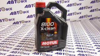 Масло моторное 5W40 (синтетика) SN MOTUL X-CLEAN 8100 4L