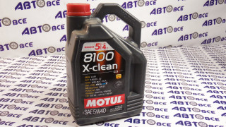 Масло моторное 5W40 (синтетика) SN MOTUL X-CLEAN GEN 2 8100 5L