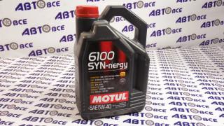 Масло моторное 5W40 (синтетика) SN MOTUL SYN-NERGY 6100 4 L