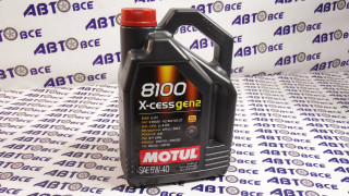 Масло моторное 5W40 (синтетика) SN MOTUL X-CESS GEN2 8100 4L